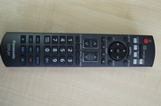 Panasonic Display Remote Control
